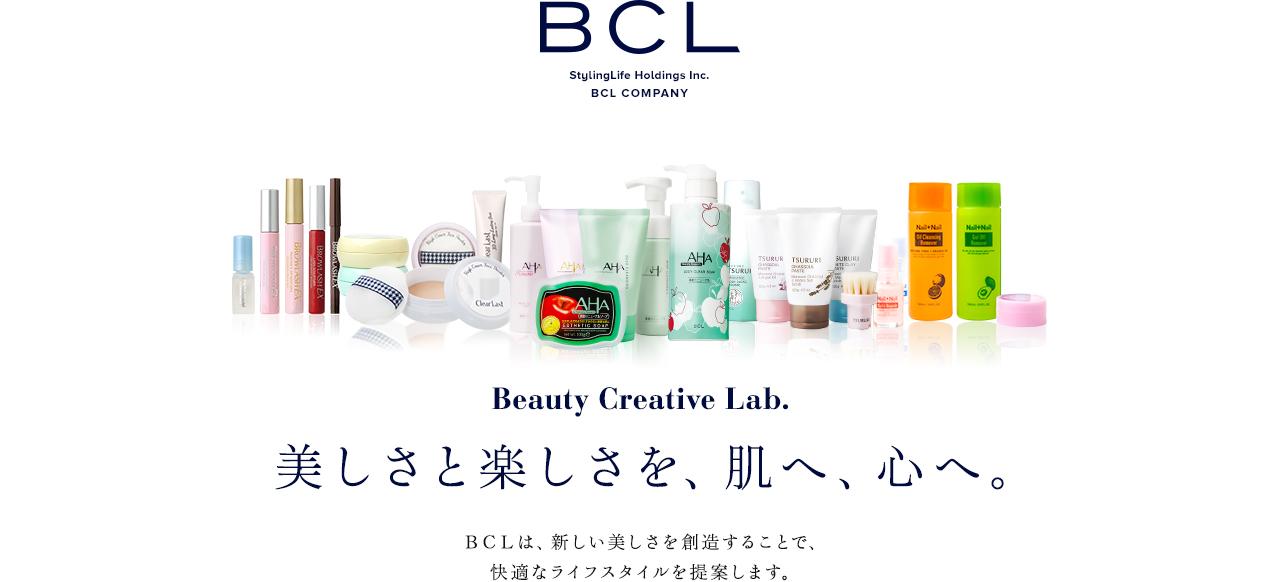 BCL 美しさと楽しさを、肌へ、心へ。 BCLは、新しい美しさを創造することで、快適なライフスタイルを提案します。