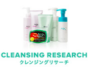 CLEANSING RESEARCH クレンジングリサーチ
