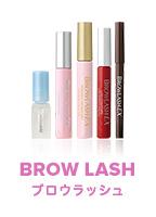 BROW LASH EX ブロウラッシュ