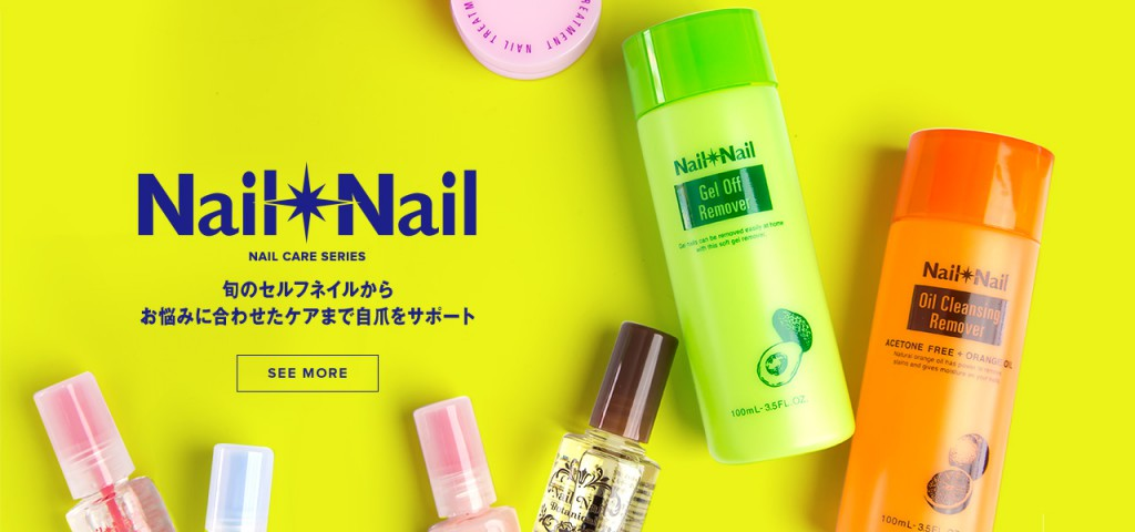 pic_main_nailnail_pc
