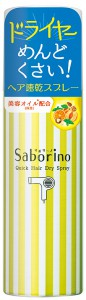 saborino_bottle_POP2