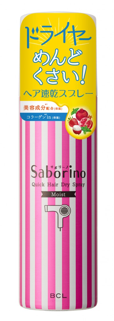 saborino_bottle_moist_pop
