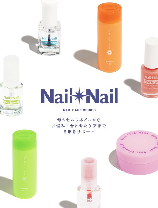 nail nail bclbrand site bclブランドサイト