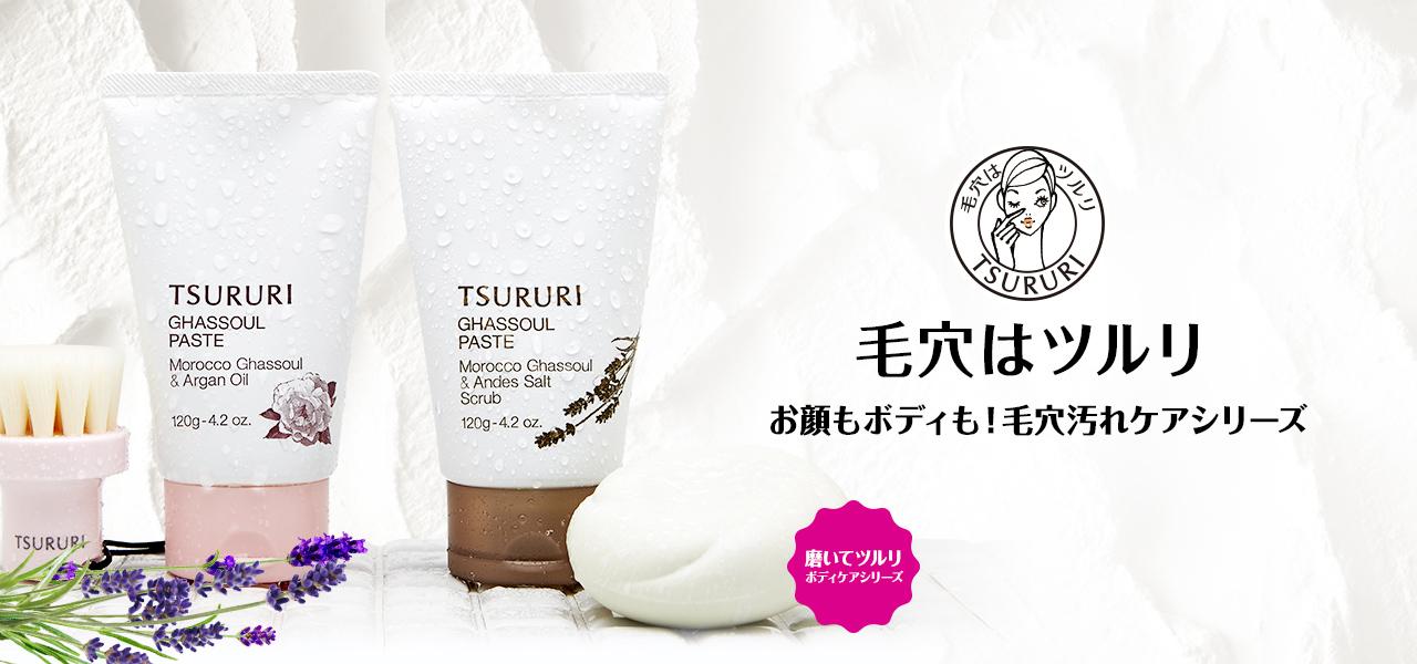 TSURURI