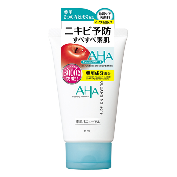 cleansing research bclbrand site bclブランドサイト