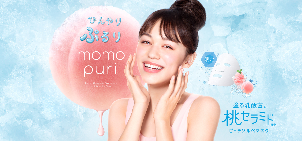 BCL Japan Momopuri Cool Face Jelly Mask (4 sheets/22ml) with Peach Ceramide  & Lactic Acid Bacteria [Peach Sherbet Limited]