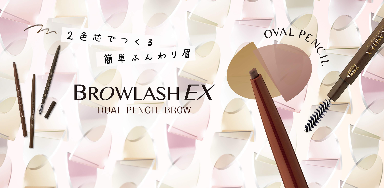 BROWLASH EX